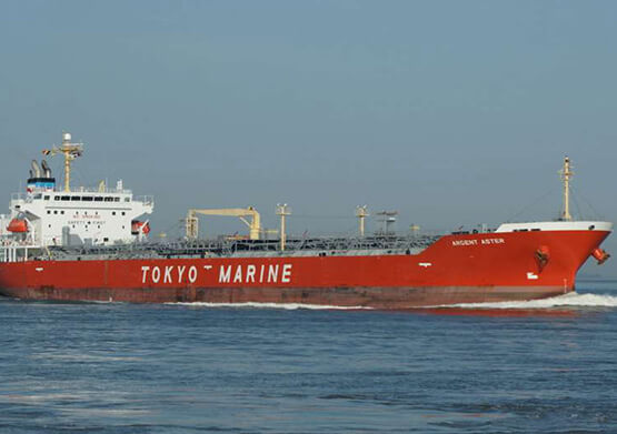 Fleet List | MOL Chemical Tankers