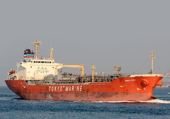 Home MOL Chemical Tankers 9798663 - academia-salamanca info